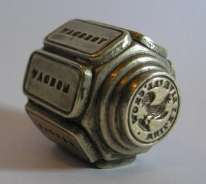 """A """"Romeo Coates"""" motto seal"""